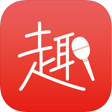 趣唱 V2.1.6 苹果版