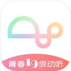 芒果动听 V2.1.1118 苹果版