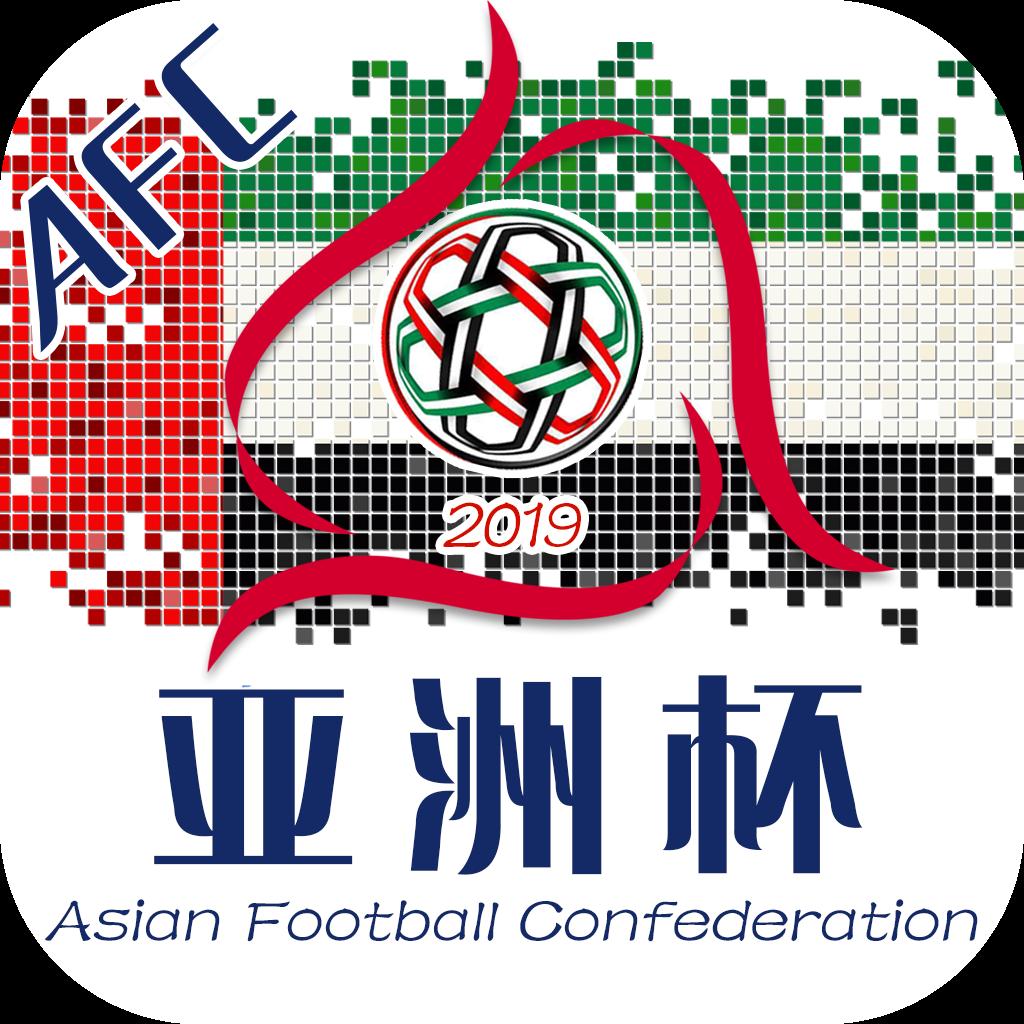 亚洲杯直播 V1.0.3 安卓版