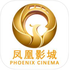 凤凰影城 V3.3.1 苹果版