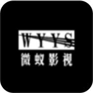 微蚁影视 V1.0.3 安卓版