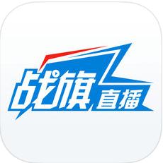 战旗直播2019 V3.7.8 苹果版