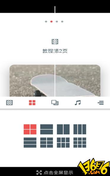 爱秀视频剪辑V1.8 安卓版13636下载