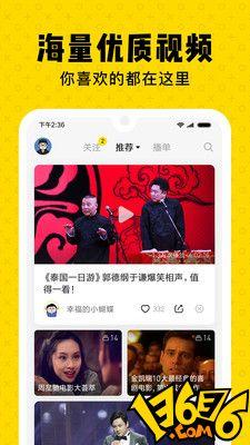 朕惊视频V1.0 安卓版13636下载