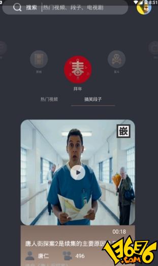 颜技短视频V1.0 安卓版13636下载