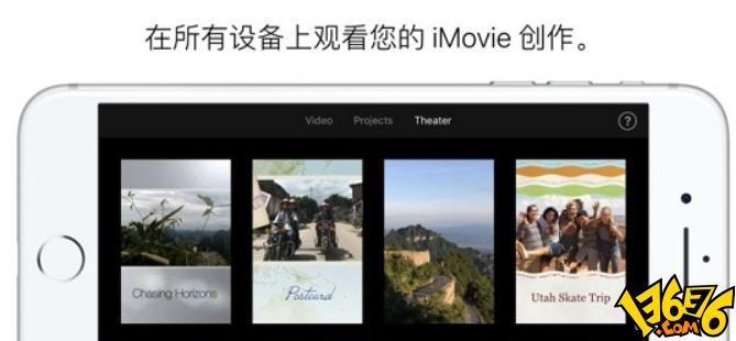 iMovie视频剪辑V1.0 苹果版13636下载
