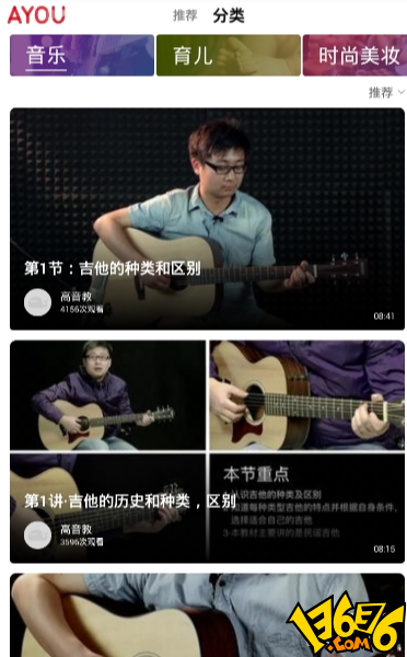 AYOU视频V1.0 安卓版13636下载