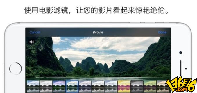 iMovie视频剪辑V1.4.7 安卓版13636下载
