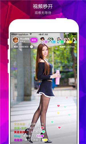 超模直播隐藏房间app