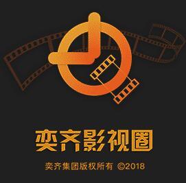 奕齐影视圈2019手机最新版下载