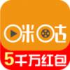 咪咕视频 V3.1.0.4 安卓版下载