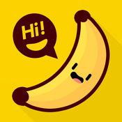 香蕉直播 V2.3 安卓版