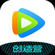 腾讯视频HD清爽版app V3.5安卓版