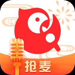 全民k歌2019最新版本 v6.6.10.278 官方安卓版