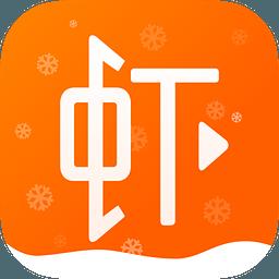 虾米音乐 v8.3.4 官方安卓版
