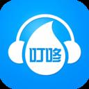 叮咚FM新版本