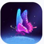 新花蝴蝶直播官方升级版v2.4.0
