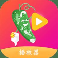 丝瓜视频6.6.6正式版