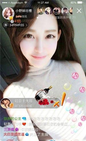 黄鹂直播<a href=http://www.13636.com/fenlei/pojie/ target=_blank class=infotextkey>破解</a>盒子