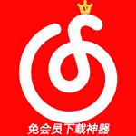 网易云音乐下载狗4.66.6官方升级版
