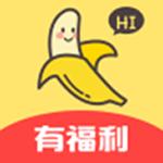 香蕉视频旧版6.44.7隐秘入口破解版