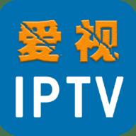 爱视IPTV8.55完美破解版