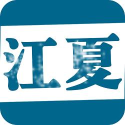 江夏电视台4.7.1安卓市场手机版