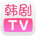 韩剧tv橙色所有版本