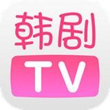 韩剧tv下载app2020版