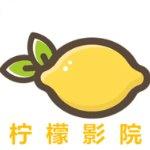 柠檬影院免费观看电视剧app