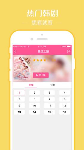 韩剧tv网页版本下载爱的迫降