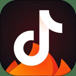 抖音火山版下载安装免费下载