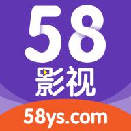 58影视官方最