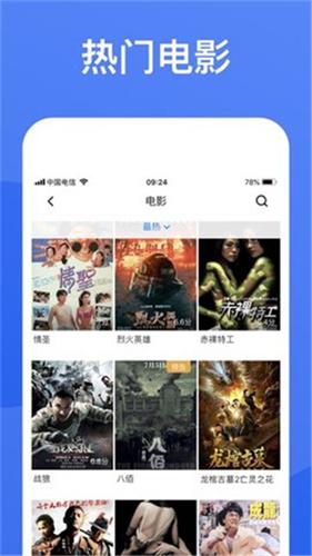 蓝狐影视app官方最新版