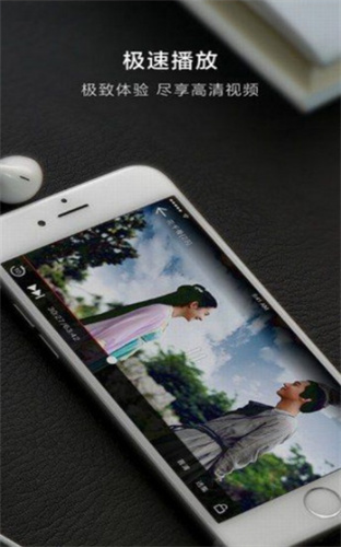 乐享影视app