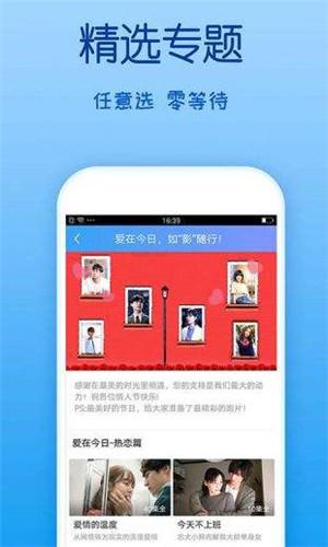 四虎影视app破解版