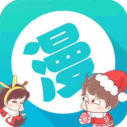 韩国漫画app下载