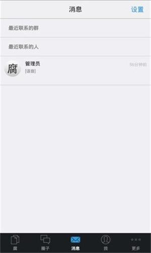 腐竹漫画app下载版新版