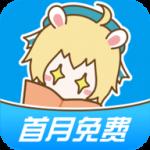 漫画台登录第一个月免费app