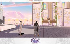 """《九州天空城3D》新资料片""""我的云中居""""正式上线"""