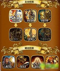 星之后裔圣骑士技能加点建议_星之后裔圣骑士世界boss推图技能加点攻略