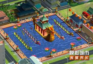 《模拟城市:我是市长》用假日建筑庆贺金秋