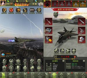 《战鹰雄风》评测:3D写实类战机卡牌手游