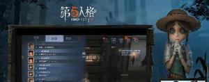 第五人格ban人系统玩法介绍