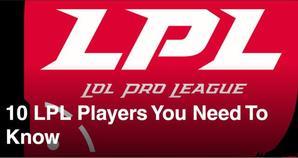 lol官网发布:除了UZI外,你还必须认识这十位LPL选手!