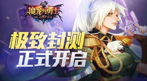 【抢先看】6月22日新版本正式更新