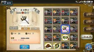 梦幻模拟战SSR锤子排名