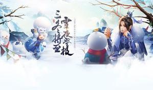 《寻仙》手游1月10日更新公告 新增飞行器功能