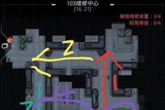 跨越星弧贪婪洞窟宝箱出口坐标解析