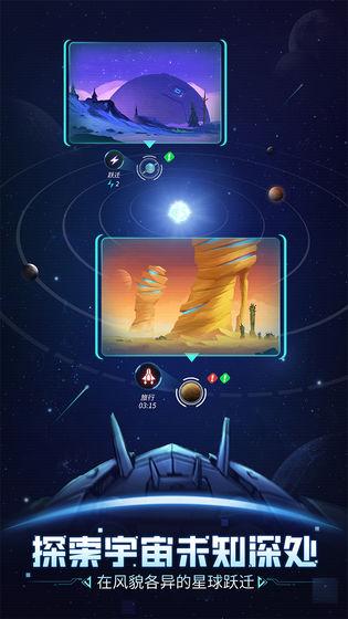 跨越星弧手游试炼游戏怎么玩 试炼游戏奖励/详细玩法攻略[视频][多图]